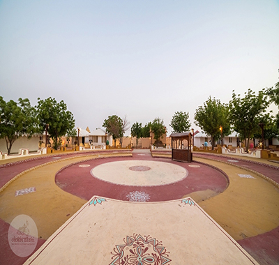 recreation